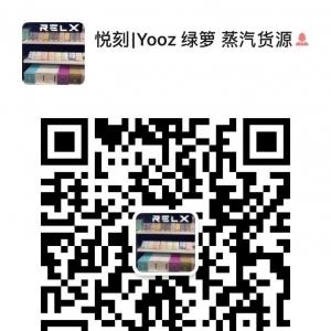 柚子yooz电子烟一个弹可以抽多久_无门槛,一件代发,信用担